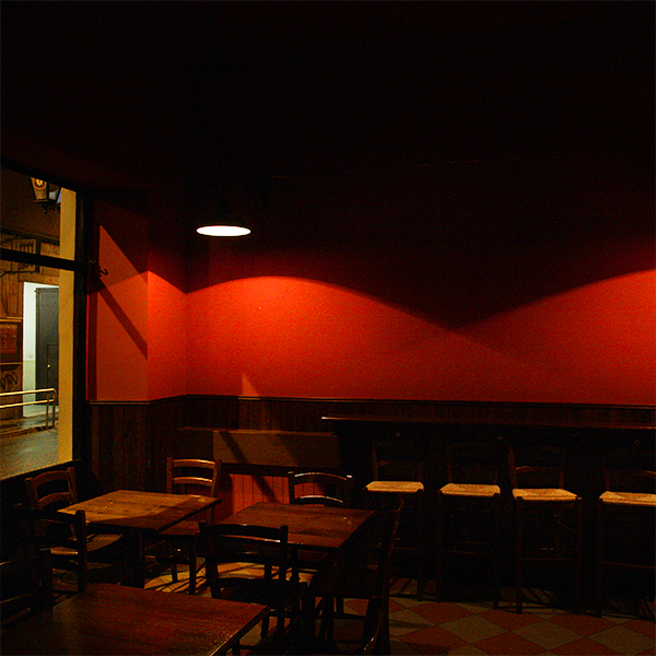 Photograph of an empty bar.