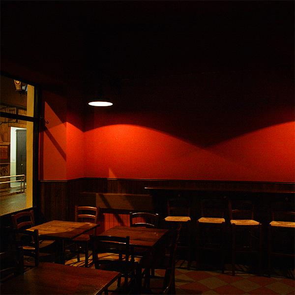Photograph of an empty bar.